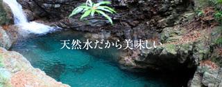 アクアセレクト.jpg