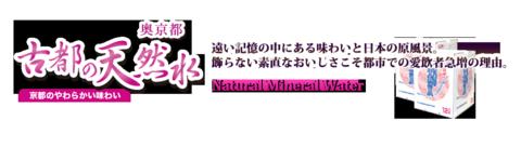 logo_koto.png