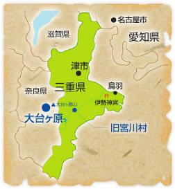prd_map.jpg