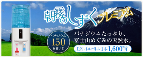 shizuku-p_img01.jpg