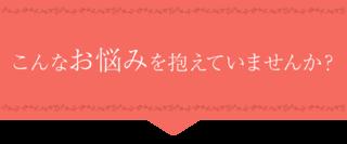hiraku-up1.png