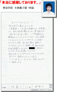 kobayasi-5.jpg
