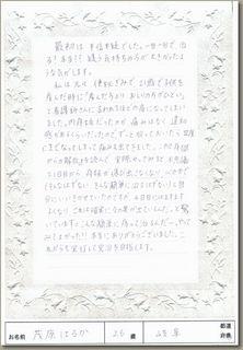 mobara-4.jpg