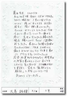 oosima-9.jpg