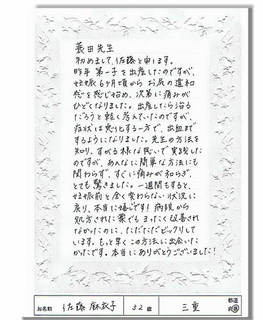 sato-1.jpg